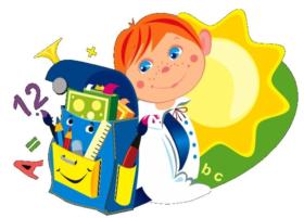 Lista dzieci zakwalifikowanych do oddziału przedszkolnego